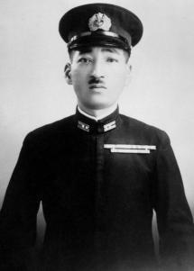 Captain Mitsuo Fuschida